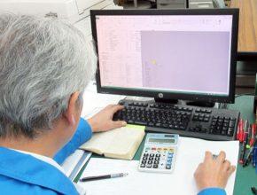 上野山機工株式会社 製造プロセス1