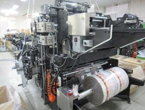 株式会社貴船製袋工業所 ものづくりを支える仕事