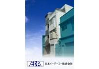 日本イーデーエー株式会社