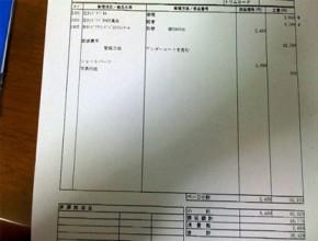 株式会社木村精工 製造プロセス1