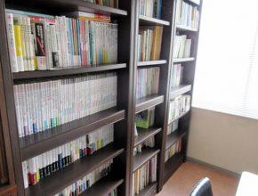 創栄図書印刷株式会社 使われている場所