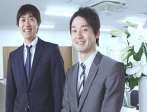 株式会社渡邉商事 製造プロセス1