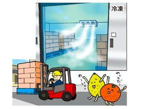 株式会社日本果汁 製造プロセス5