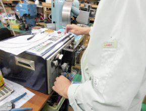 株式会社電装工業 製造プロセス1