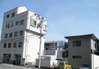 中嶋金属株式会社