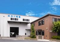 株式会社西川電機