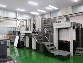 創栄図書印刷株式会社 製造プロセス3