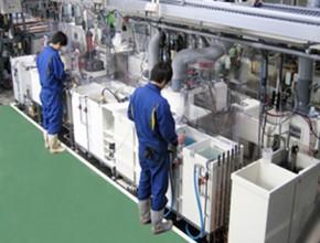 中嶋金属株式会社 製造プロセス1