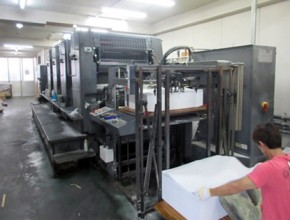 株式会社ミノウチ写真印刷 製造プロセス2