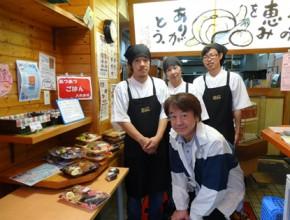 有限会社京フーズ ものづくりを支える仕事