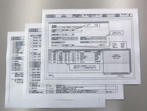 フィフスプランニング株式会社 製造プロセス2