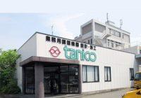 タニコー株式会社 関西事業部