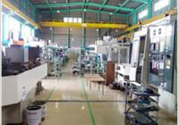 株式会社 日光電機製作所