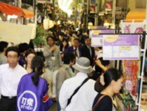 日本テレネット株式会社 ものづくりを支える仕事