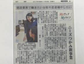 京都サンダー株式会社 ものづくりを支える仕事