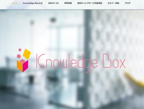 京都サンダー株式会社 製造プロセス3