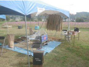 Red Rice 自然農園 ものづくりを支える仕事
