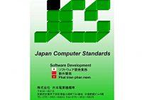 株式会社日本電算機標準