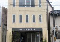 株式会社西岡商店