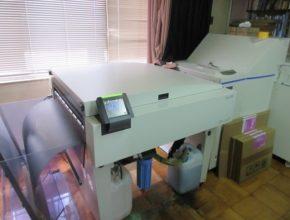 和光印刷株式会社 製造プロセス2