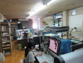 和光印刷株式会社 ものづくりを支える仕事