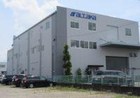 アルタカ株式会社