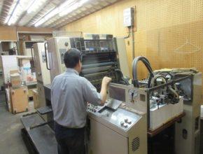 和光印刷株式会社 製造プロセス3