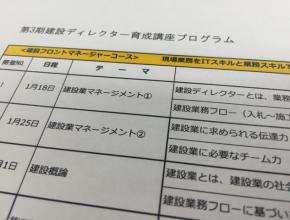 京都サンダー株式会社 製造プロセス1