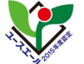 株式会社京都新聞印刷 ものづくりを支える仕事
