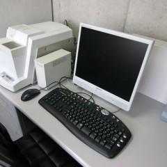 株式会社コーヨ化学研究所