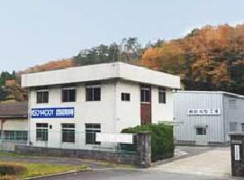 協和電機工業株式会社