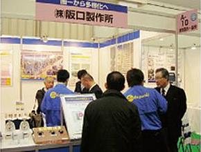 株式会社阪口製作所 ものづくりを支える仕事