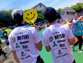 株式会社松井色素化学工業所 ものづくりを支える仕事