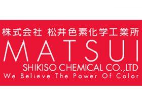 株式会社松井色素化学工業所