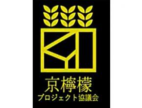 株式会社日本果汁 ものづくりを支える仕事