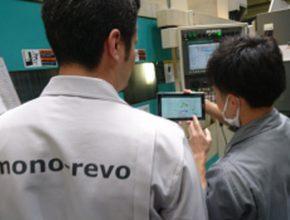 ものレボ株式会社 製造プロセス5